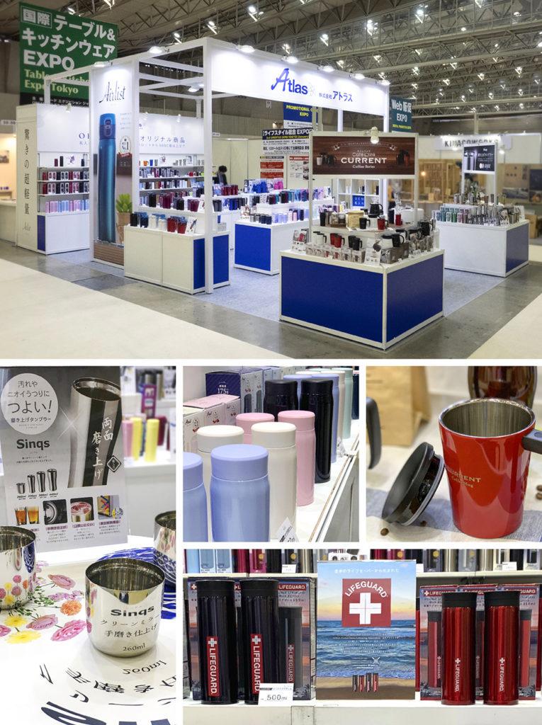 第2回 国際 雑貨EXPO春に出展