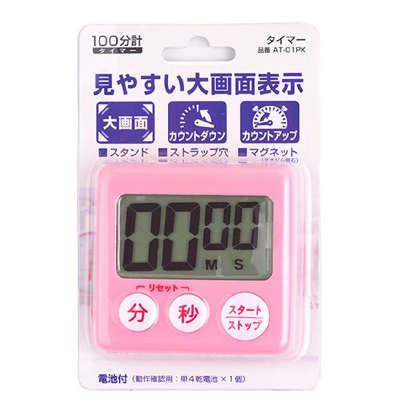 キッチンタイマー ピンク image04