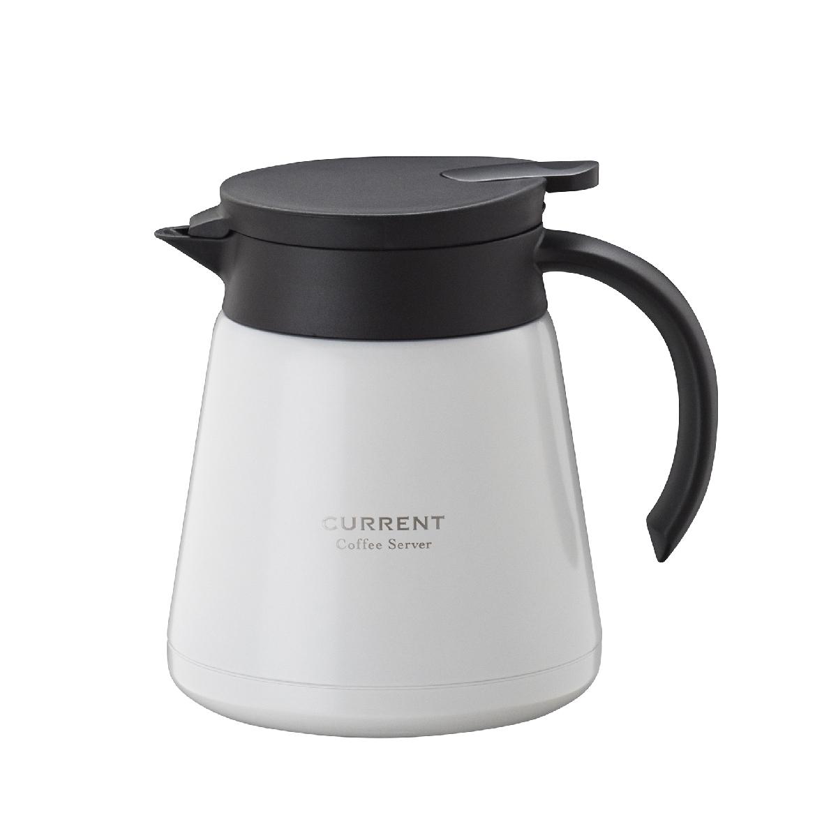 CURRENT コーヒーサーバー 800ml ホワイト