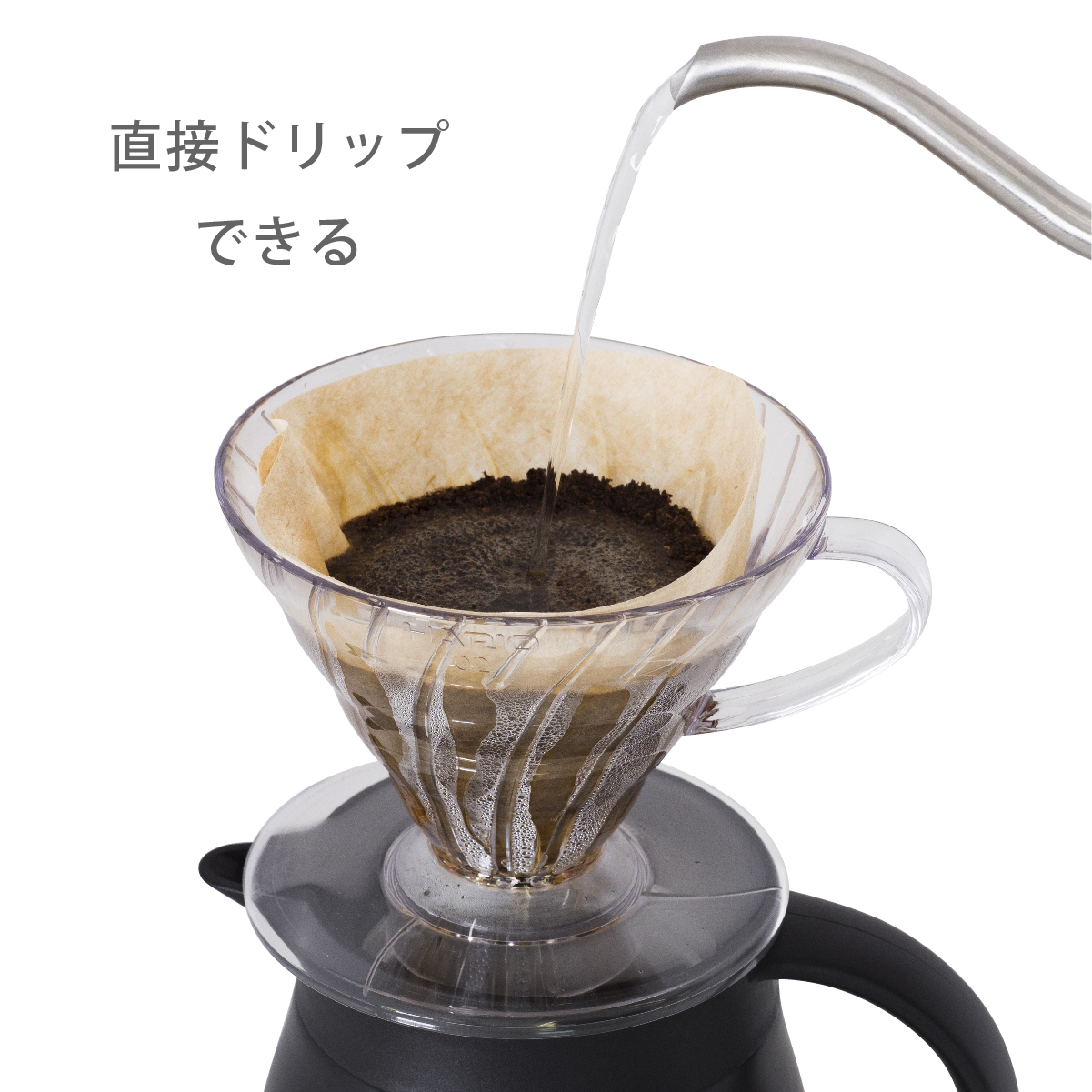 CURRENT コーヒーサーバー 600ml ブラック image03