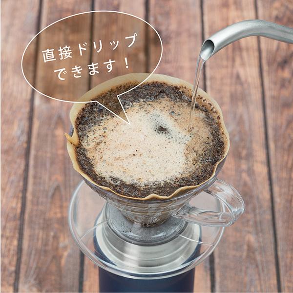 CURRENT コーヒーワンタッチボトル 350ml レッド image04