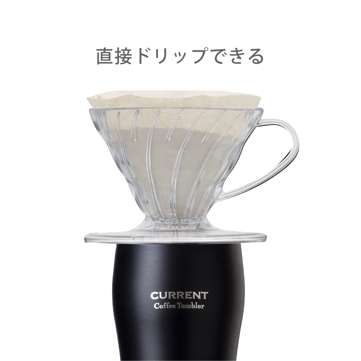 CURRENT フタ付きコーヒータンブラー 350ml  オレンジ image03