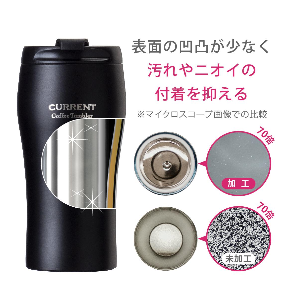 CURRENT フタ付きコーヒータンブラー 350ml  オレンジ image02