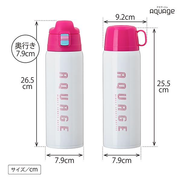Aquage 2Wayボトル 800ml ピンク image02