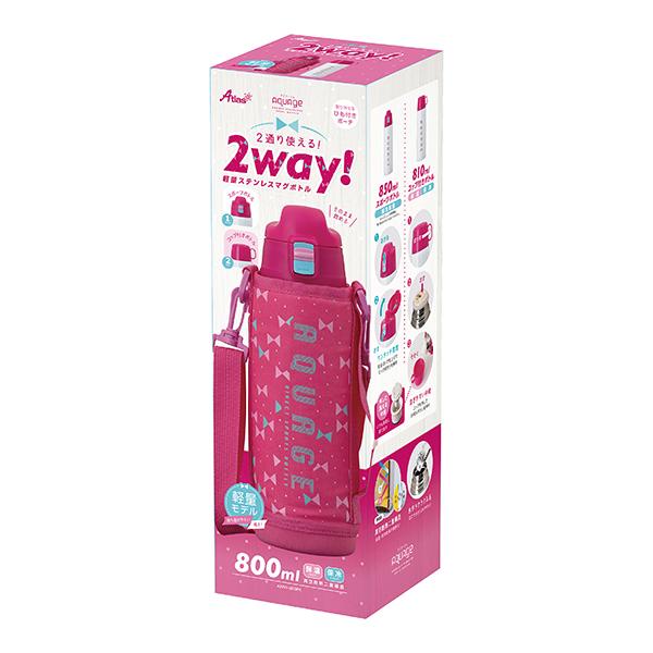 Aquage 2Wayボトル 800ml ピンク image04
