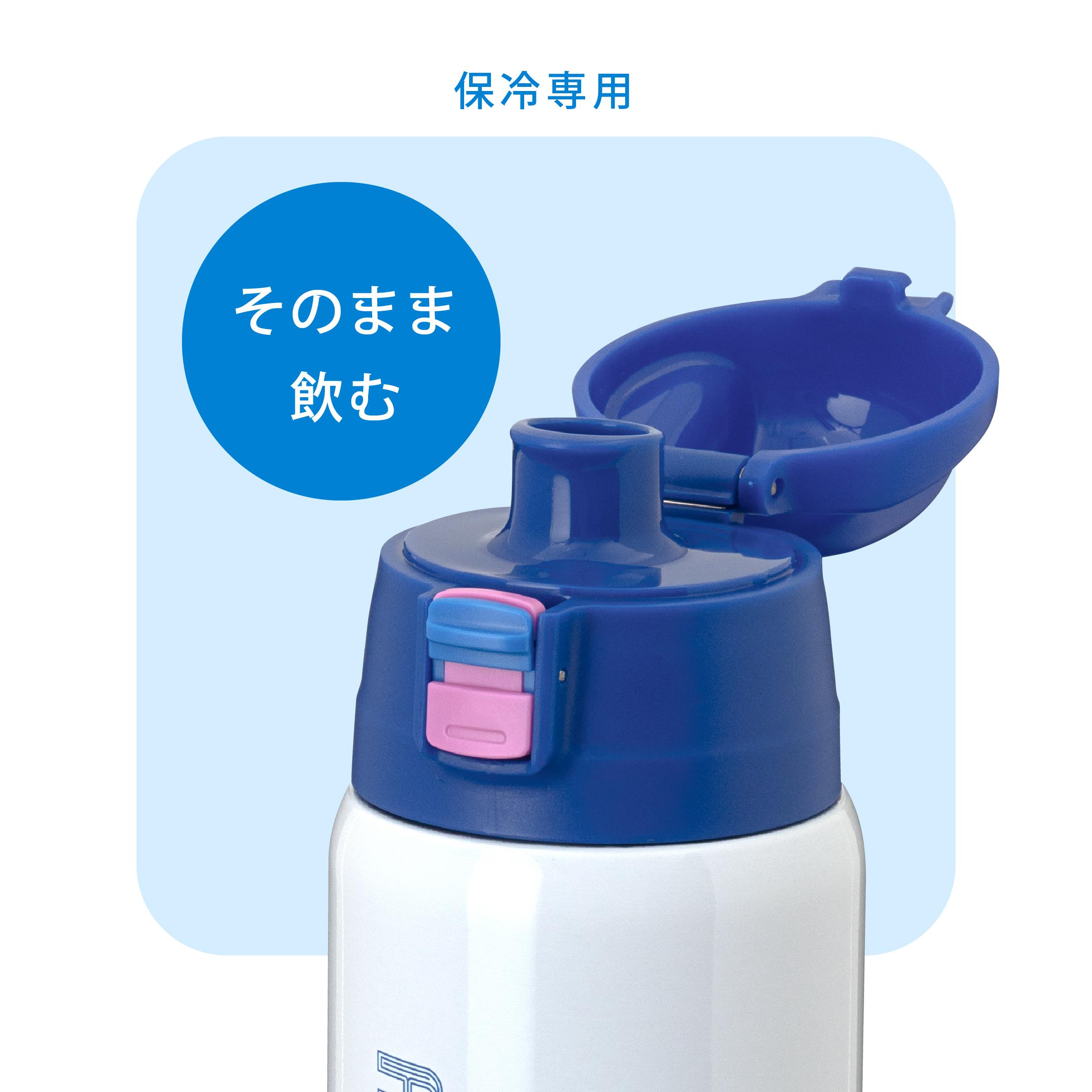 Aquage 2Wayボトル 800ml ブルー image03
