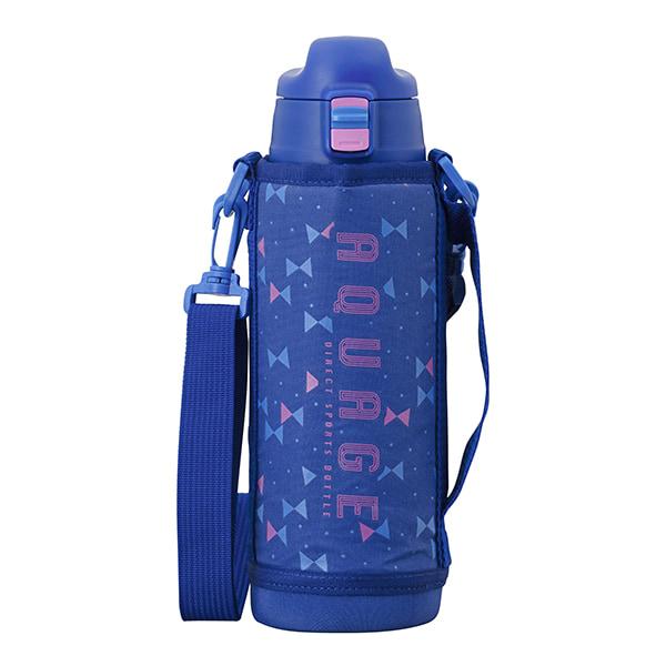 Aquage 2Wayボトル 800ml ブルー