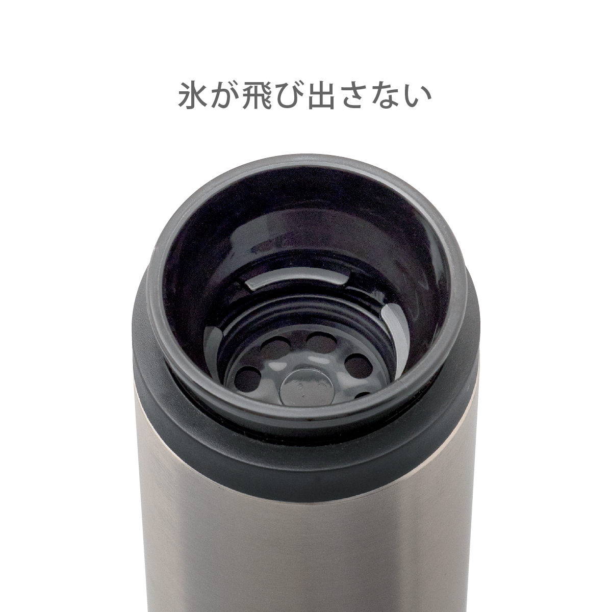 マグボトル 350ml ブラック image04