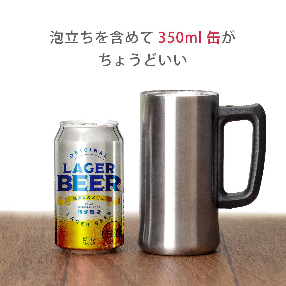 Sinqs 真空ビールジョッキ 470ml マット image03