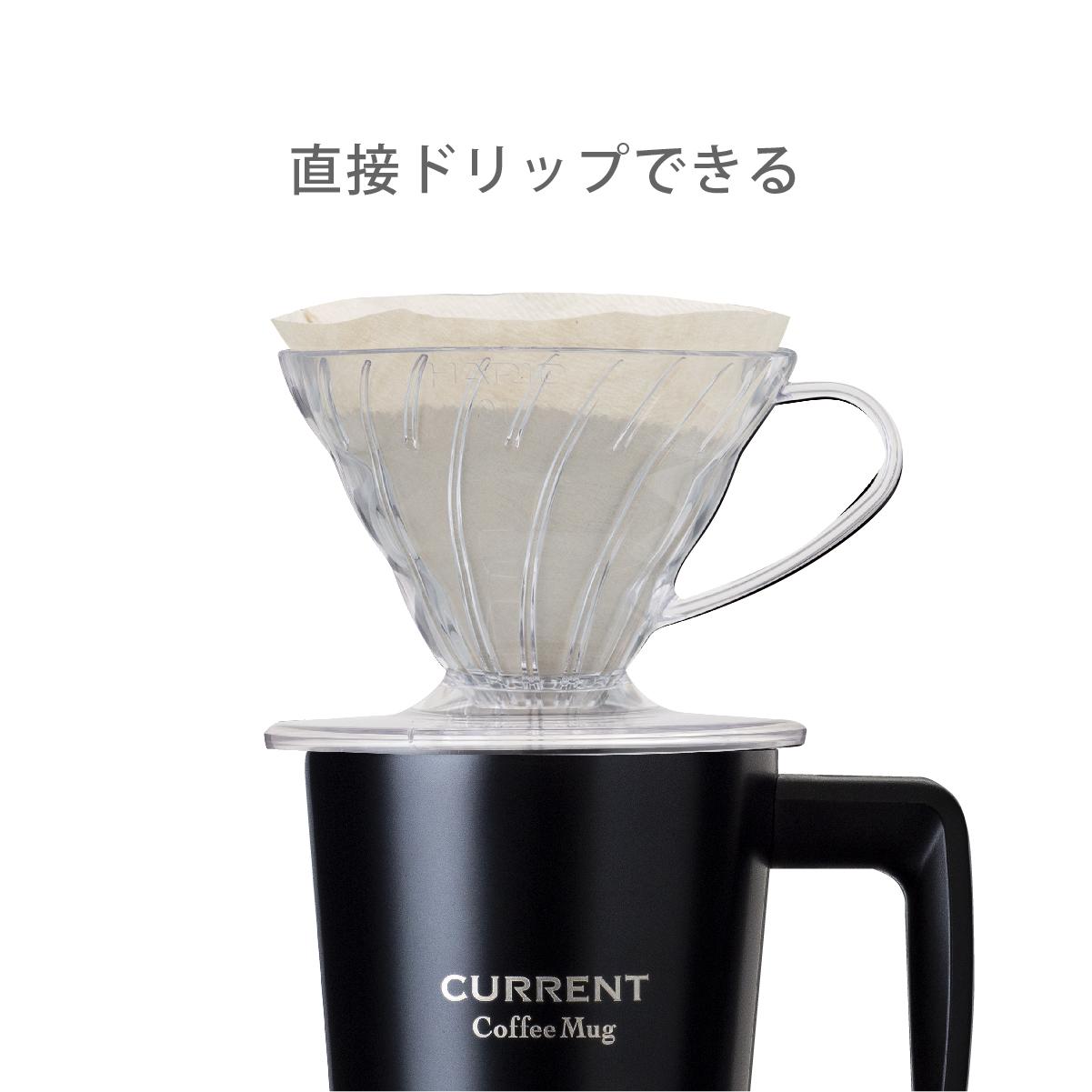 CURRENT コーヒーマグカップ 330ml レッド image04