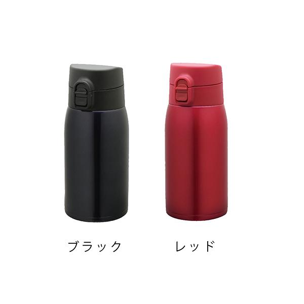 軽量ワンタッチボトル 350ml レッド image03
