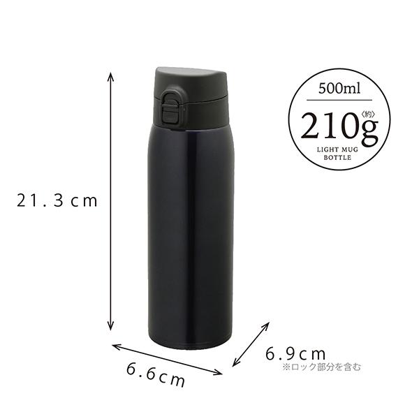 軽量ワンタッチボトル 500ml ブラック image02