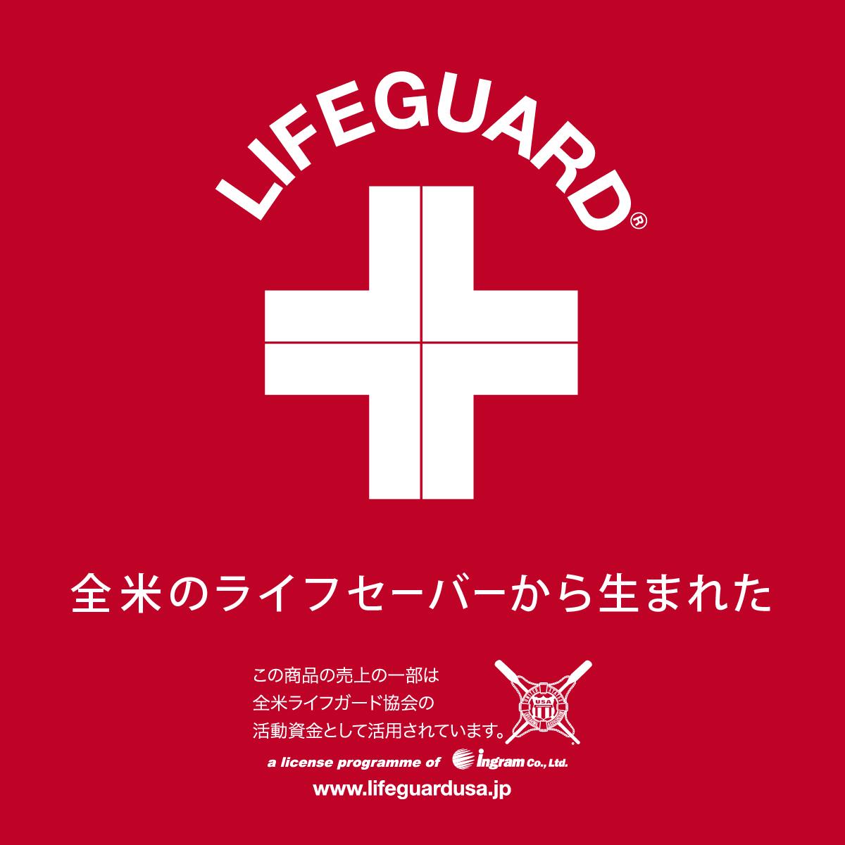 全米ライフガード協会公認ブランド