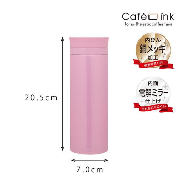 ステンレスカフェボトル 500ml ピンク image02