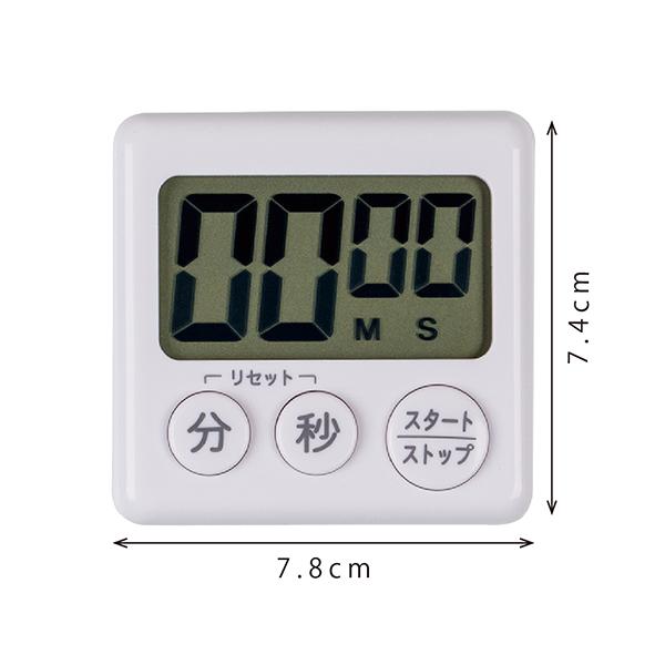 キッチンタイマー ホワイト image02