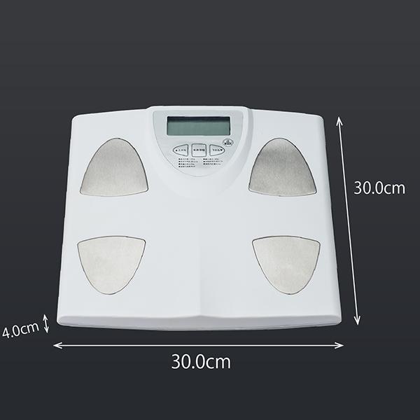 体組成計ヘルスメーター image02