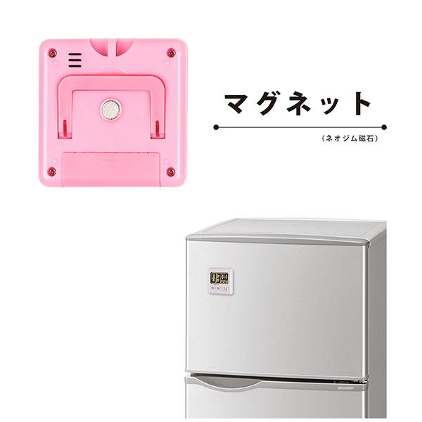 冷蔵庫などに貼れる マグネット付き
