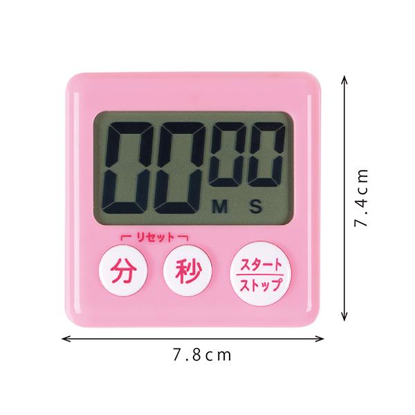 キッチンタイマー ピンク image02