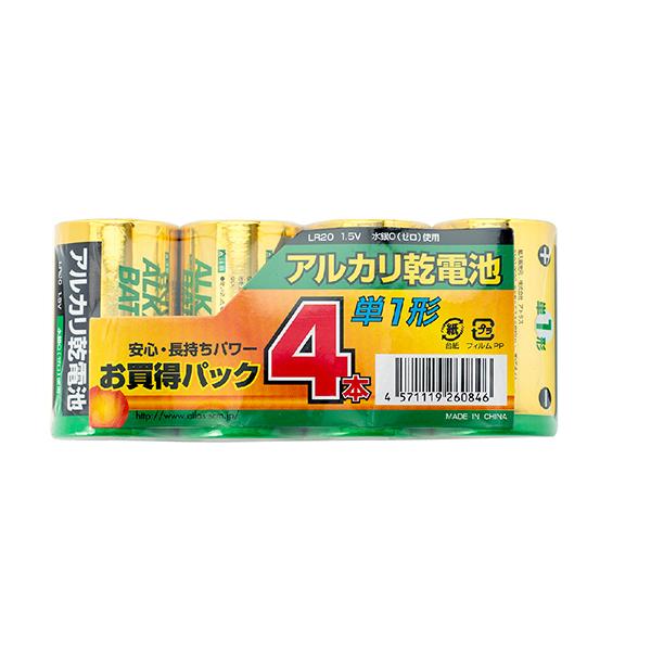 アルカリ乾電池(単1)4P