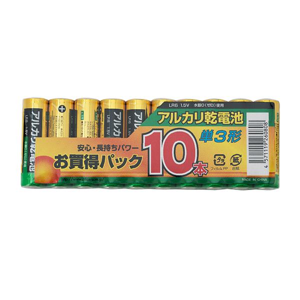 アルカリ乾電池(単3)10P
