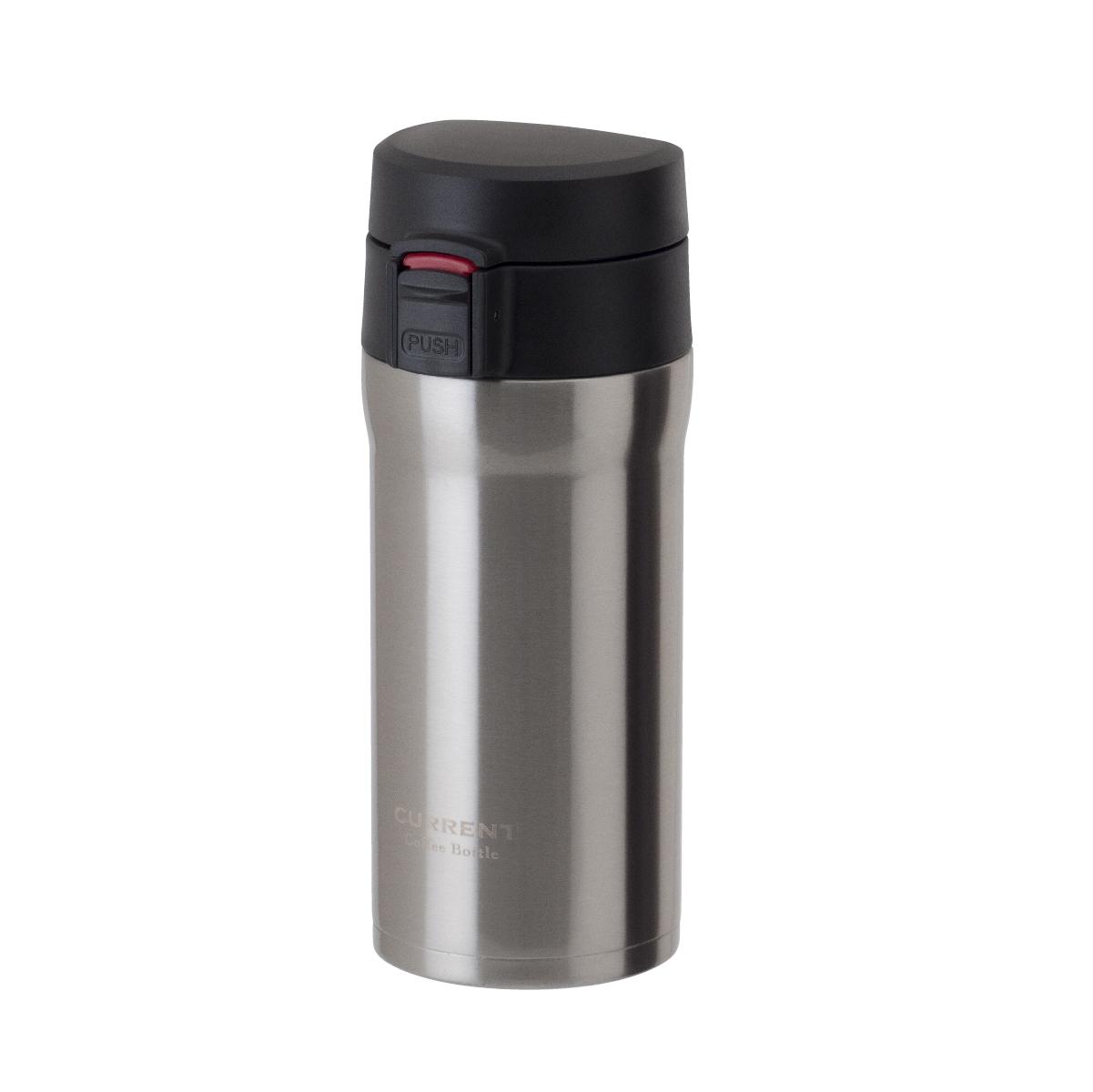CURRENT コーヒーワンタッチボトル 350ml シルバー