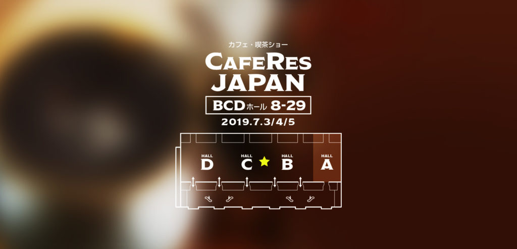 CAFERES JAPAN 2019