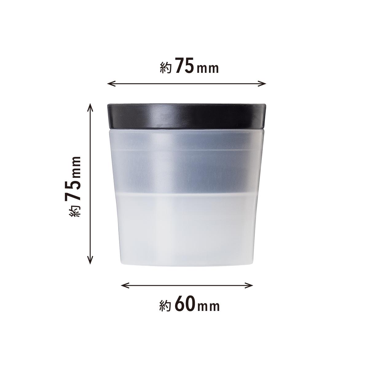 製氷器寸法