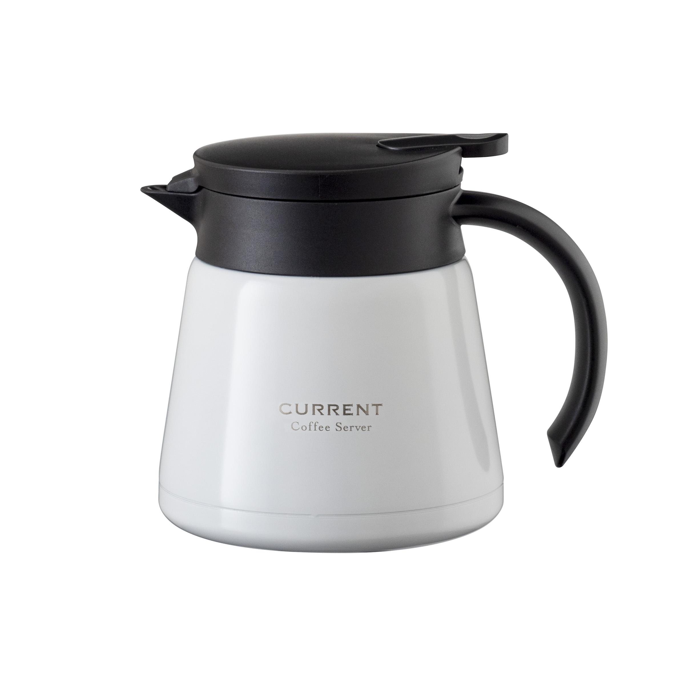 CURRENT コーヒーサーバー 600ml ホワイト