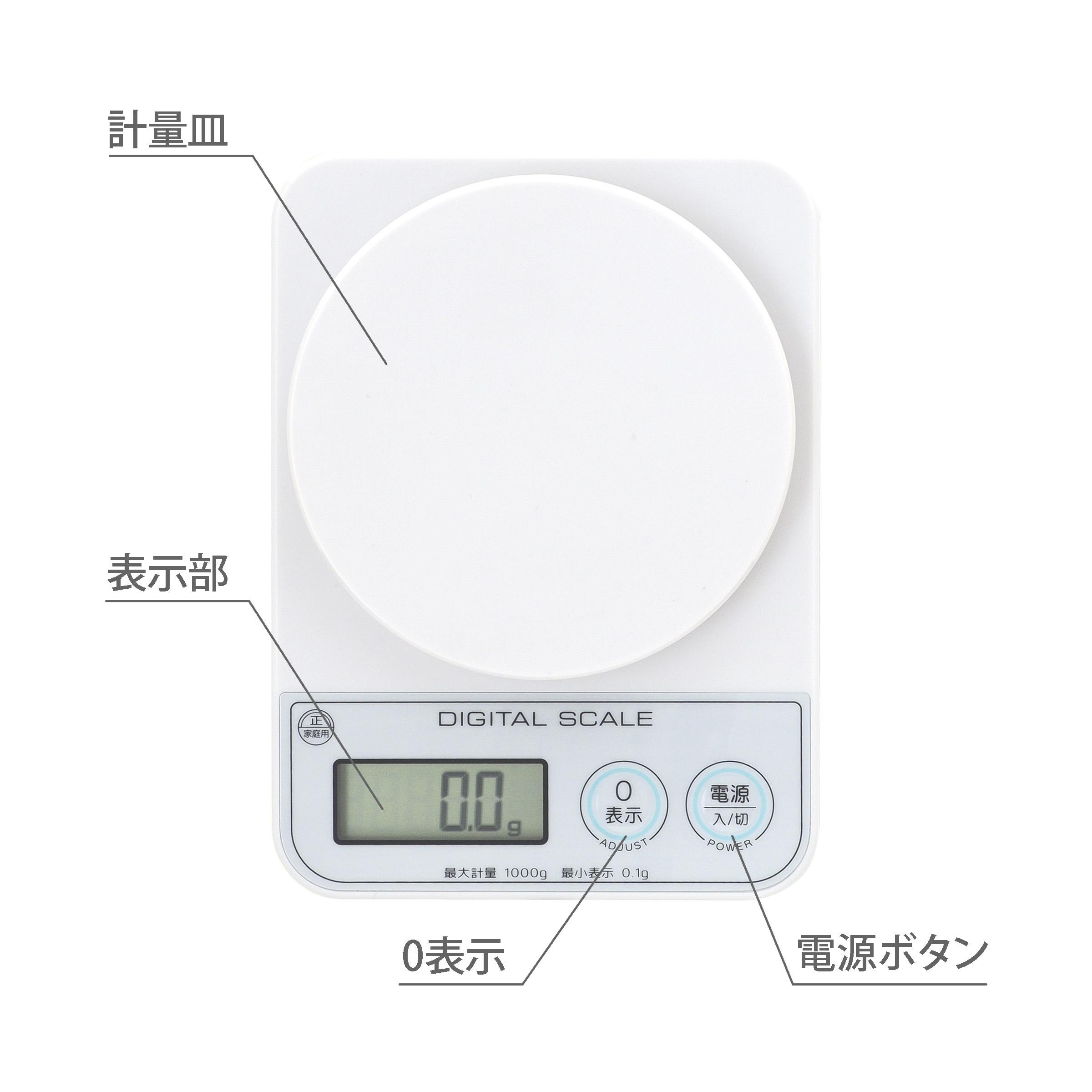 デジタルスケール 1kg image02