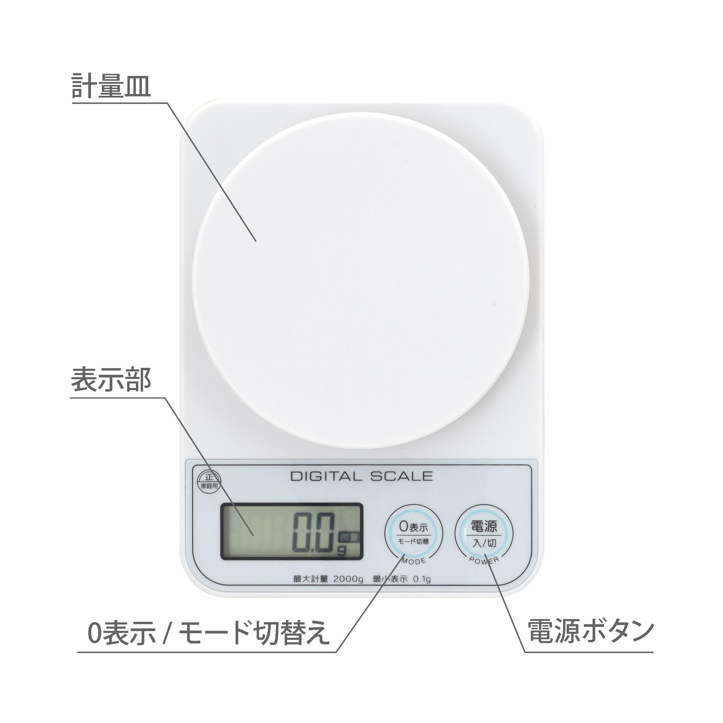 デジタルスケール 2kg image02