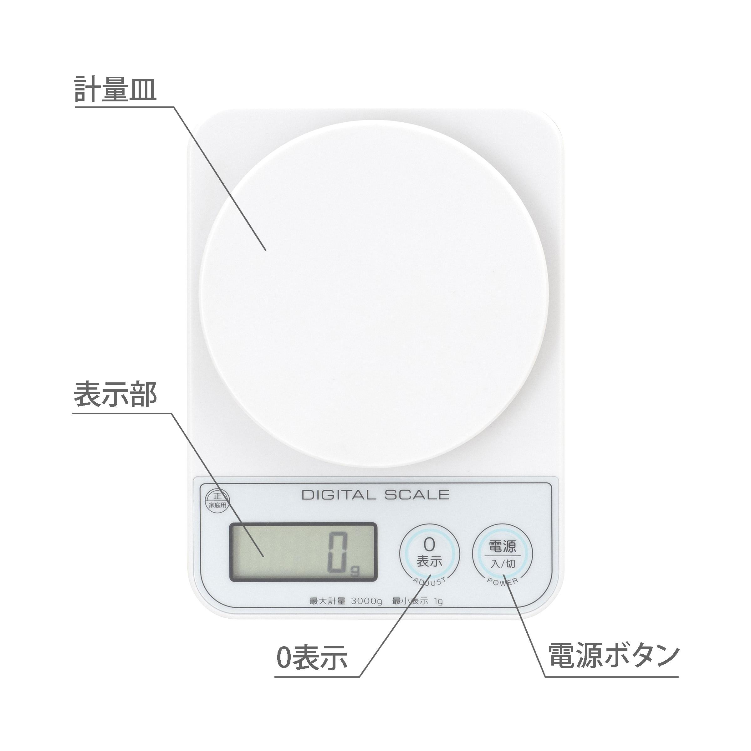 デジタルスケール 3kg image02