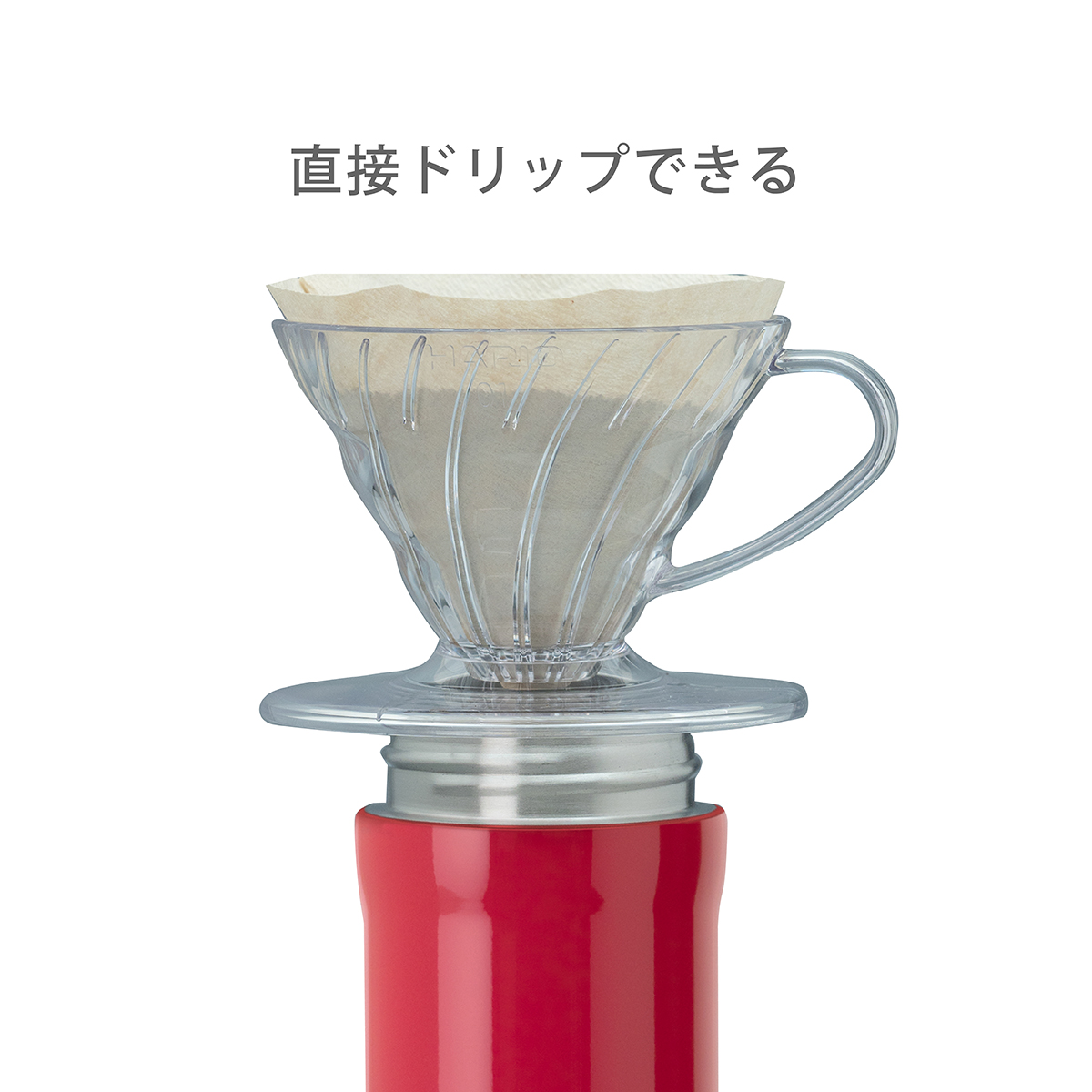 CURRENT コーヒーマグボトル 350ml ブラック image04