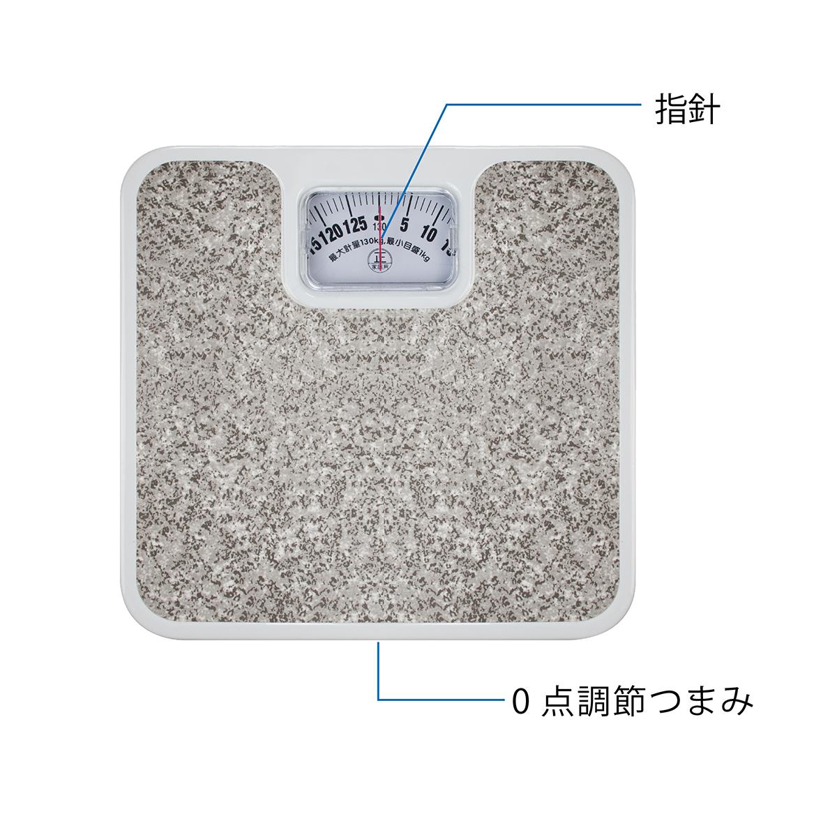 アナログ体重計 image02