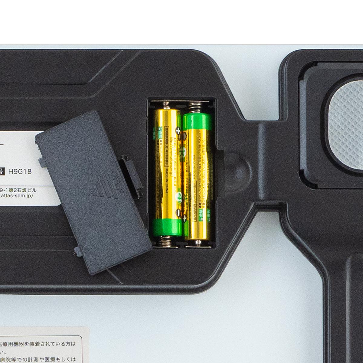 電池挿入部
