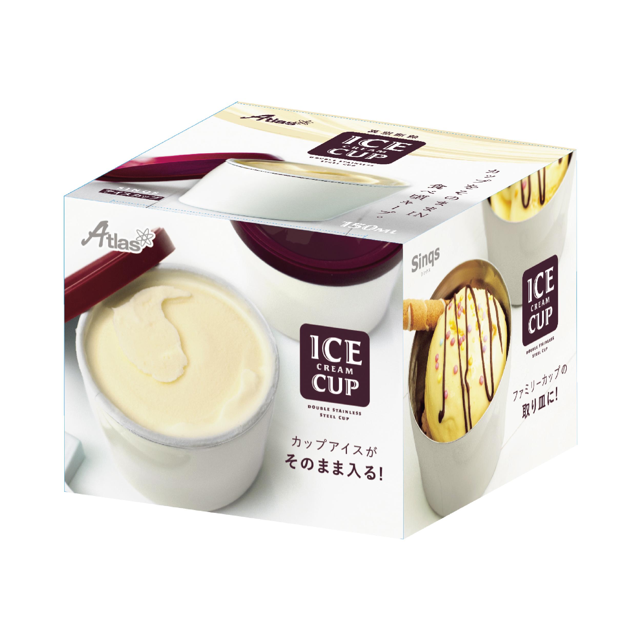 Sinqs アイスクリームカップ150ml ブルー image04