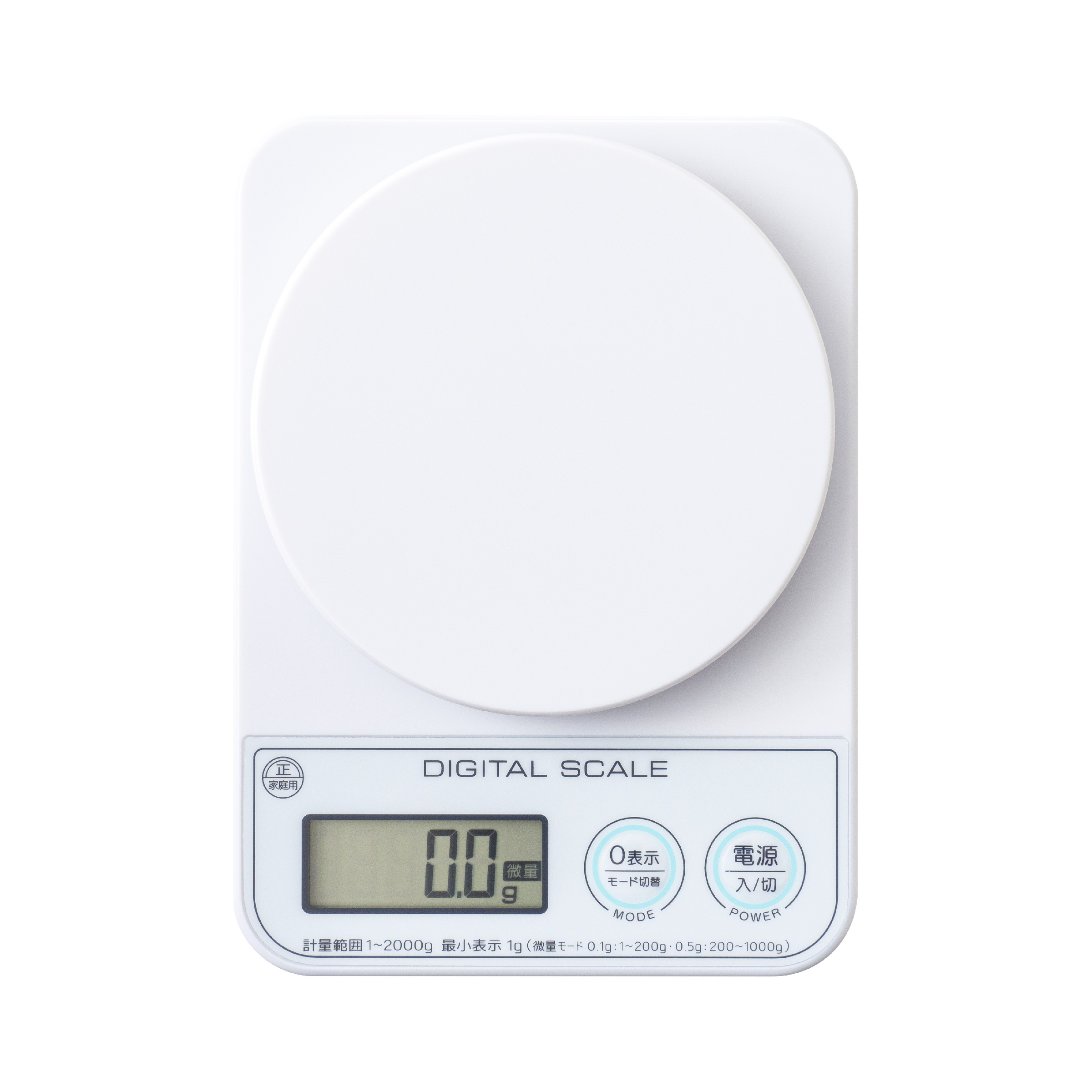デジタルスケール 2kg image01