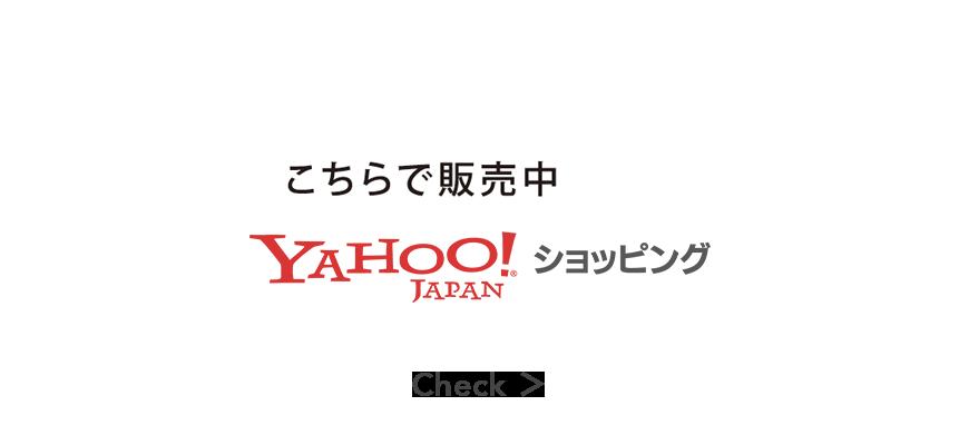 """""""まとめ買い・ケース販売"""